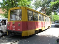 Ростов-на-Дону. 71-605У (КТМ-5У) №024