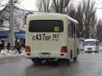 Таганрог. Hyundai County SWB с437вр