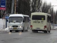 Таганрог. Hyundai County LWB со562, Hyundai County SWB с437вр