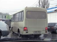 Таганрог. Hyundai County SWB у200вт