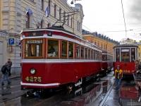 Санкт-Петербург. МСП №2384, ЛМ-33 №4275, ЛП-33 №4454