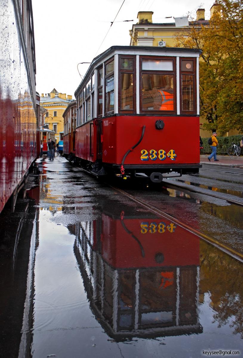 Санкт-Петербург. МСП №2384