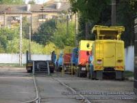 Минск. Служебные автомобили в трамвайном парке