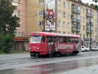 Ижевск. Tatra T3 №1193