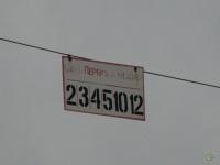 Ижевск. Трамвайный маршрутоуказатель на остановке Банк Первомайский