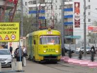 Нижний Новгород. Tatra T3SU №2672