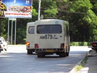 Таганрог. Hyundai County SWB ам879