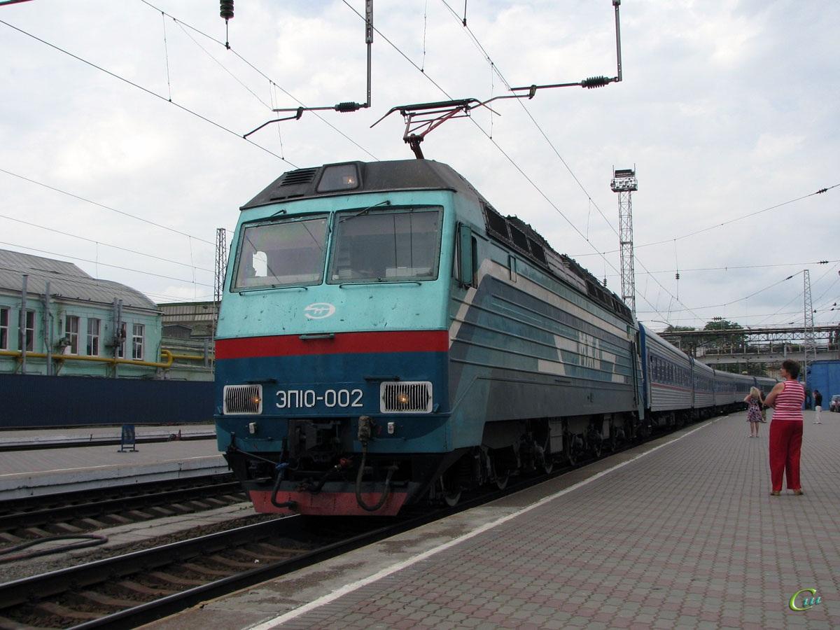 Ростов-на-Дону. ЭП10-002