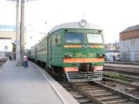 Ростов-на-Дону. ЭР9М-387