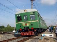 Московская область. Ср3-1668