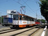 Краснодар. 71-605 (КТМ-5) №573, 71-605 (КТМ-5) №584