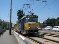 Краснодар. Tatra T3SU №064, Tatra T3SU №035