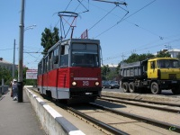 Краснодар. 71-605 (КТМ-5) №313