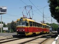 Краснодар. Tatra T3SU №043, Tatra T3SU №042