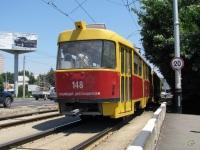 Краснодар. Tatra T3SU №148