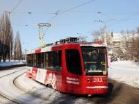 Енакиево. 71-623-02 (КТМ-23) №203