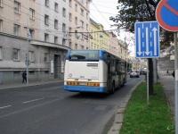 Острава. Irisbus Citelis 12M 6T0 0792