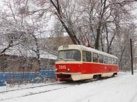 Донецк. Tatra T3 (двухдверная) №3915