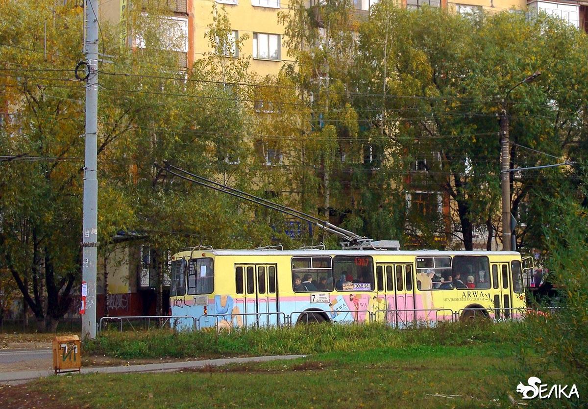 Ижевск. ЗиУ-682Г00 №1307