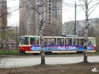 Tatra T6B5 (Tatra T3M) №2029