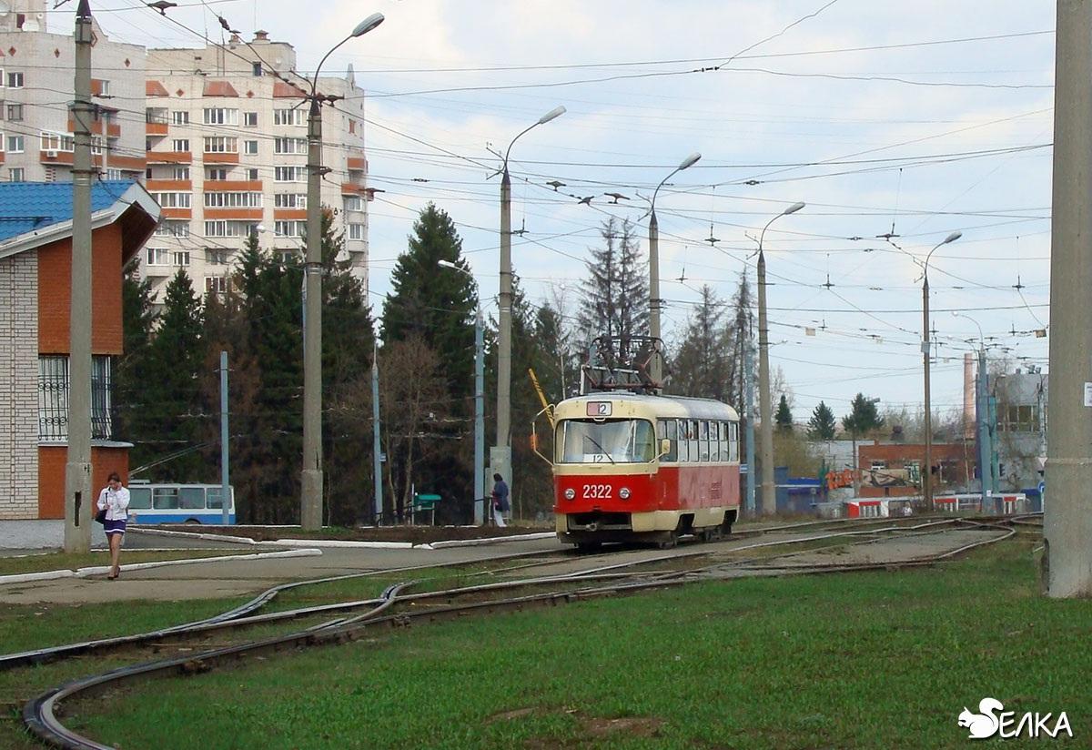 Ижевск. Tatra T3 №2322