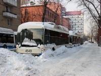 Москва. ТролЗа-5265.00 №4549, ТролЗа-5265.00 №4550