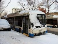 ТролЗа-5265.00 №4547