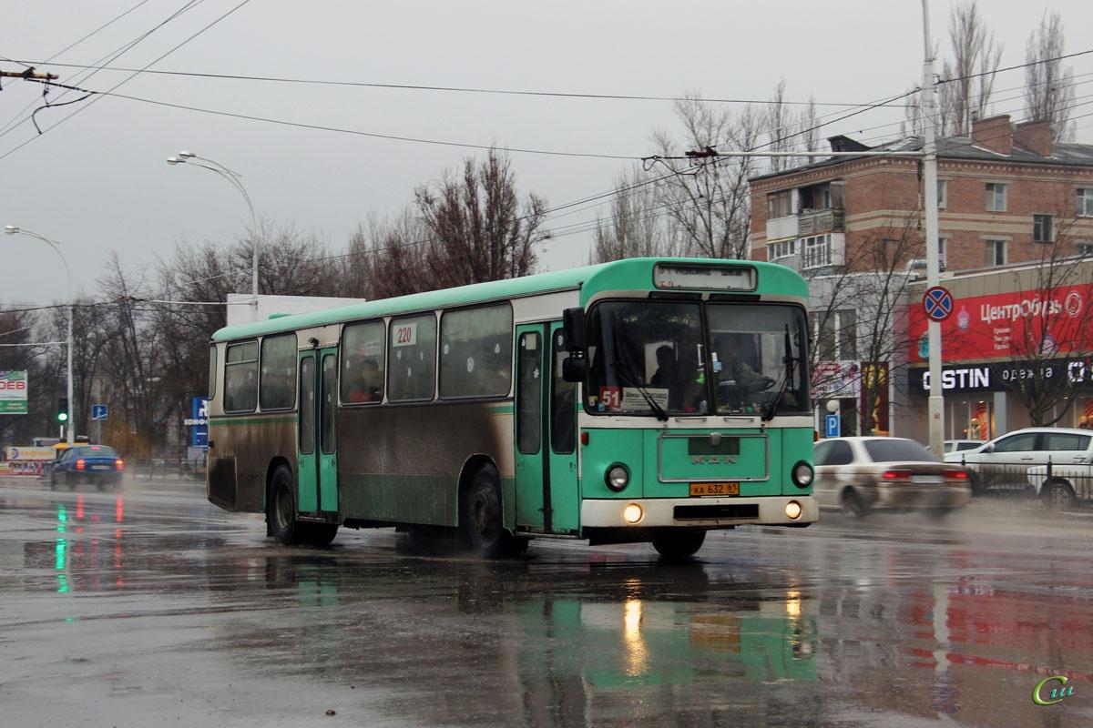 Волгодонск. MAN SU240 ка632