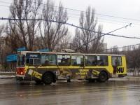 Волгодонск. ЗиУ-682В00 №39