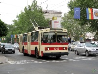 Кишинев. ЗиУ-682В-013 (ЗиУ-682В0В) №1242