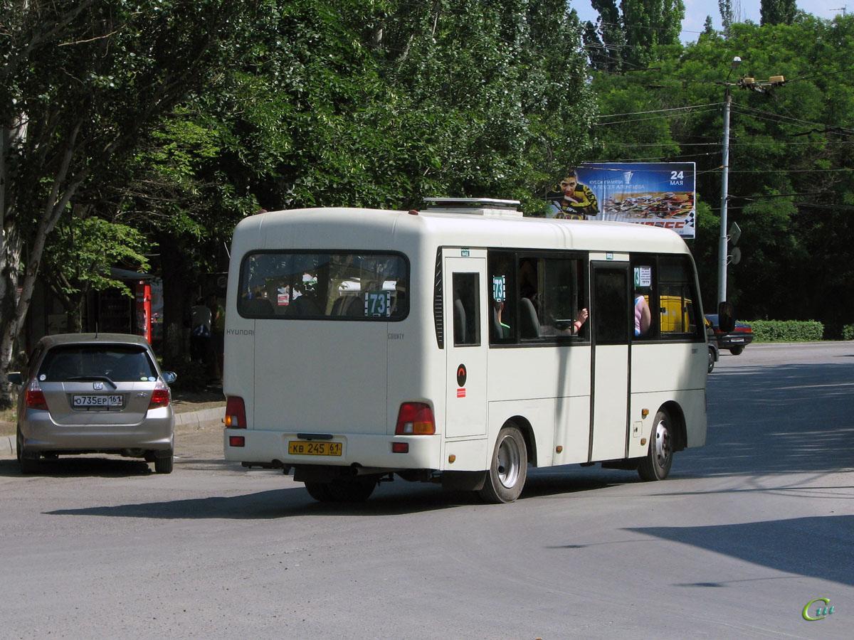 Таганрог. Hyundai County SWB кв245