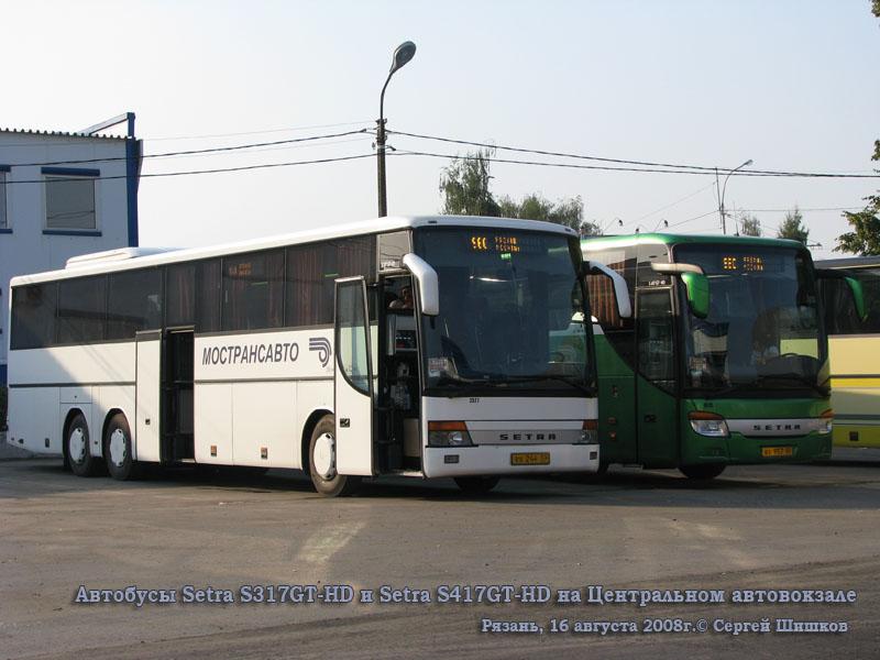 Рязань. Setra S317GT-HD вв244, Setra S417GT-HD вх957