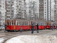 Санкт-Петербург. МС-4 №2424, МСП №2384, МС-4 №2575
