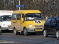 Великий Новгород. ГАЗель (все модификации) ас848