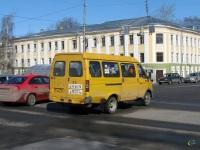 Великий Новгород. ГАЗель (все модификации) ас846