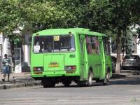 Харьков. ПАЗ-4234 AX0280AA