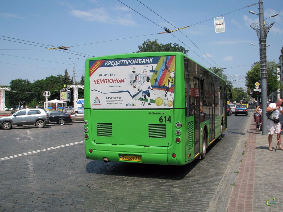 Харьков. Богдан А60110 AX0529AA