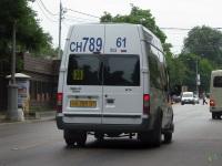 Таганрог. Ford Transit сн789