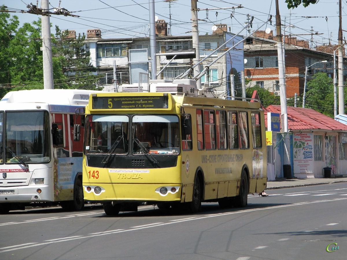 Краснодар. ЗиУ-682Г-016 (ЗиУ-682Г0М) №143