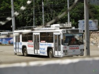 Краснодар. БТЗ-52761Т №156