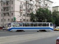 Москва. 71-608КМ (КТМ-8М) №4210
