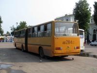 Псков. Ikarus 280.33 ав284