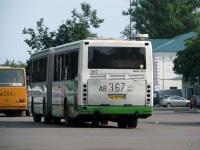 Псков. ЛиАЗ-6212.00 ав367