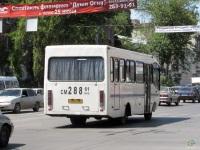 Ростов-на-Дону. ГолАЗ-4244 см288
