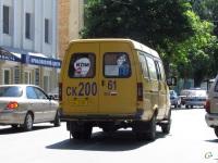 Таганрог. ГАЗель (все модификации) ск200
