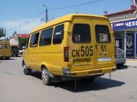 Таганрог. ГАЗель (все модификации) ск505
