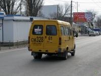 Таганрог. ГАЗель (все модификации) см328