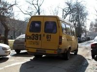 Таганрог. ГАЗель (все модификации) сн391