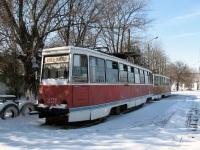 Николаев. 71-605 (КТМ-5) №201