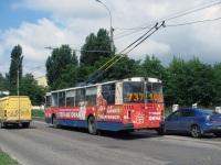 Брянск. ЗиУ-682Г-016 (012) №1115